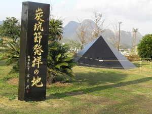 炭坑節発祥の地 - 田川市