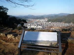 佐伯城からの眺望 - 佐伯市