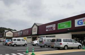 ショッピングセンター - 多久市