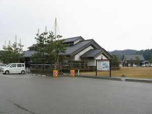 道の駅倶利伽羅 源平の郷 - 津幡町