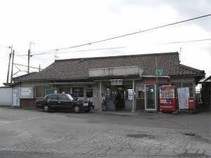 日野駅 - 日野町