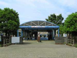 県営さいたま水族館 - 羽生市