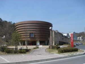 岐阜県先端科学技術体験センター - 瑞浪市
