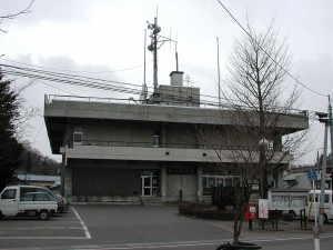 田子町役場 - 田子町