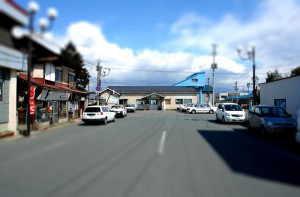 羽前山辺駅 - 山辺町