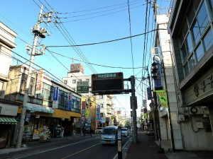 上野原市街