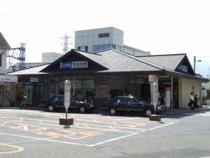 新松田駅 - 足柄郡松田町