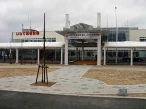 花巻空港 - 花巻市