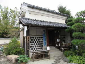 高取町くすりの資料館 - 高取町