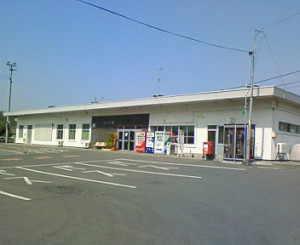 三戸駅 - 南部町