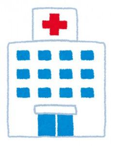南大隅町の病院