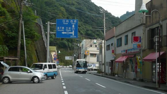諸塚村中心部 - 諸塚村