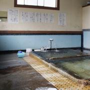 江ノ島温泉