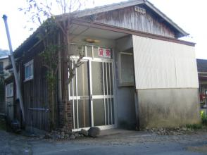 家賃1万8千円 愛媛県宇和島市柿原甲 空き家バンク賃貸物件