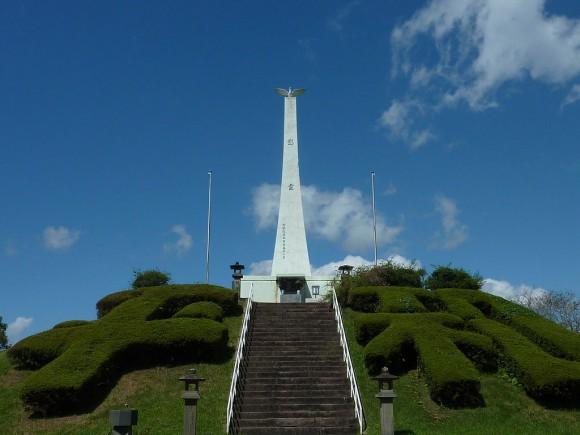 串良平和公園の慰霊塔 - 串良町有里