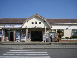 鴨島駅 - 吉野川市