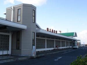 徳之島空港 - 天城町