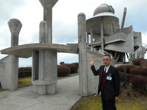 瀬戸口さんに輝北天球館へご案内いただきました。