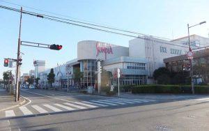 東金ショッピングセンター サンピア - 東金市