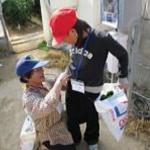宮崎県 西都市 お試し滞在助成金制度