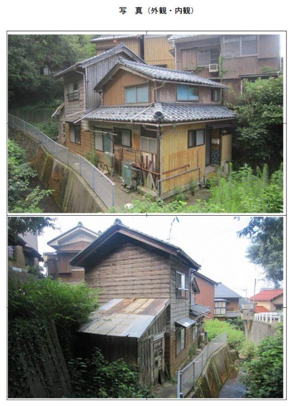 価格250から300万円 福井県越前町宿 空き家バンク購入物件