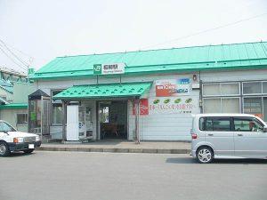 板柳駅 - 板柳町