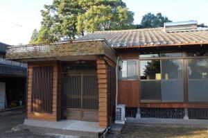 鹿児島県 枕崎市 移住体験住宅 「枕崎市お試し住宅」