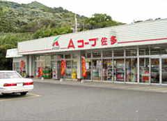 A-COOP 佐多店