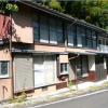 月額1万円 高知県越知町桐見川 空き家バンク賃貸物件