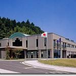えびの市国際交流センター