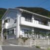 薩摩川内市の移住体験住宅