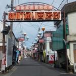 新町通り商店街 - 豊後高田市